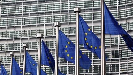evropska unija zgrada