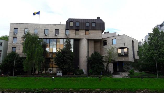 parlament fbih foto nap (13)