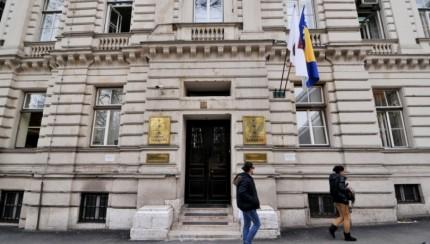 Kanton Ministarstva